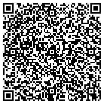 QR-код с контактной информацией организации Хонор, ТОО