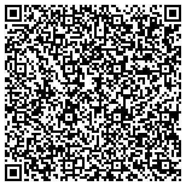 QR-код с контактной информацией организации Aqua engineering, (Аква инжиниринг), ТОО