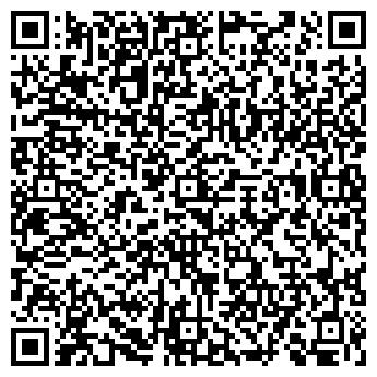 QR-код с контактной информацией организации Казаэропроект, АО