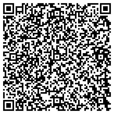 QR-код с контактной информацией организации Дана-Маркет, ТОО
