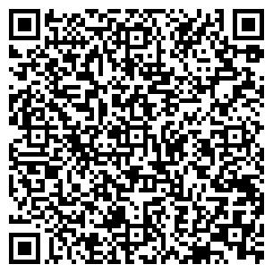 QR-код с контактной информацией организации LPG Дистрибьюшн, ТОО