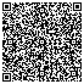 QR-код с контактной информацией организации Gensis (Генсис), ТОО