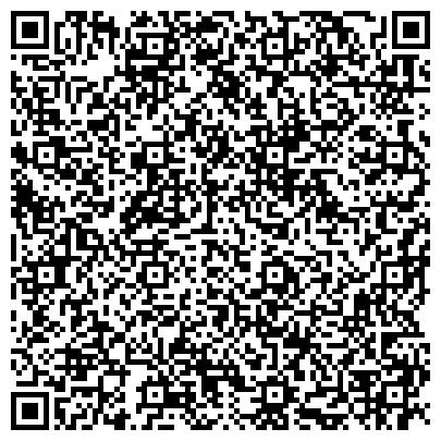 QR-код с контактной информацией организации Современные технологии водоснабжения и канализации (СТВК), ТОО