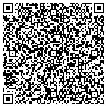 QR-код с контактной информацией организации Грань К, ТОО
