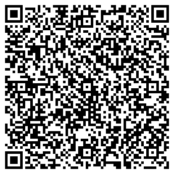 QR-код с контактной информацией организации Наумчик В.В., ИП