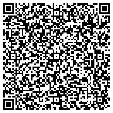 QR-код с контактной информацией организации Казсельэнергопроект, ТОО