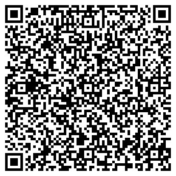 QR-код с контактной информацией организации СИТ-строй, ТОО