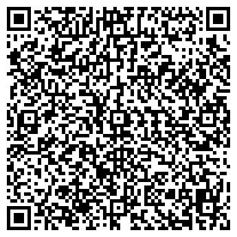 QR-код с контактной информацией организации КазТрансГаз, АО