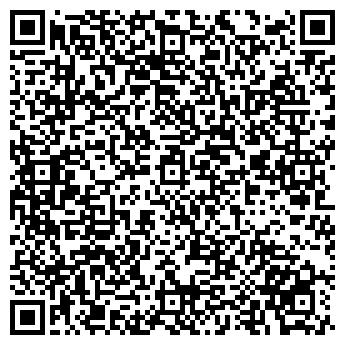 QR-код с контактной информацией организации Куб 3D, ТОО