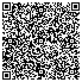 QR-код с контактной информацией организации Геоюликс, ТОО