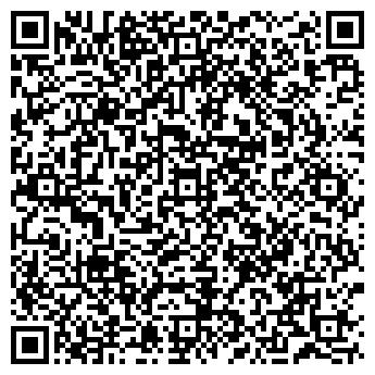 QR-код с контактной информацией организации Net style(нет стайл) , ТОО