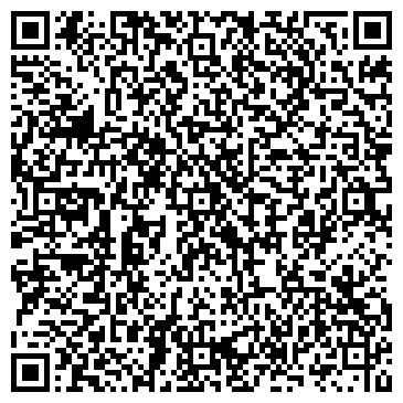 QR-код с контактной информацией организации Траст Компани, ТОО