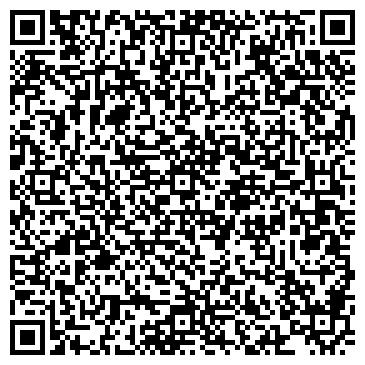 QR-код с контактной информацией организации VBS-Eurasia (ВБС-Евразия), ТОО