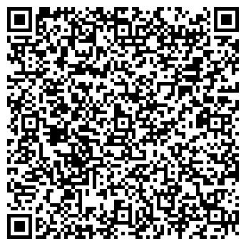 QR-код с контактной информацией организации АЛСТРОН, ТОО