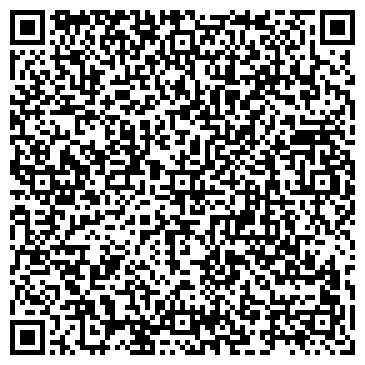 QR-код с контактной информацией организации СП КазГерМунай, ТОО