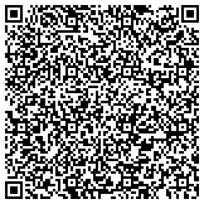 QR-код с контактной информацией организации Aser Construction (Асер Констракшн), ТОО