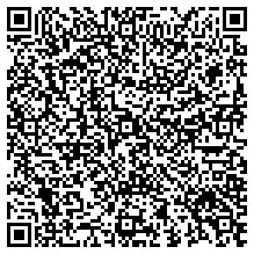QR-код с контактной информацией организации Казполмунай, ТОО