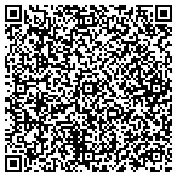 QR-код с контактной информацией организации Тауекел, ТОО