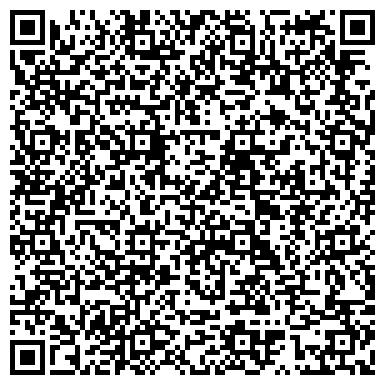 QR-код с контактной информацией организации Expo Euro-Light (Экспо Еуро Лайт), ТОО