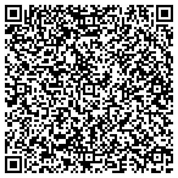 QR-код с контактной информацией организации Чаралтын, АО