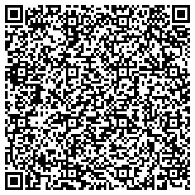 QR-код с контактной информацией организации Капитал инвест-ЭсКа (Capital invest-SK), ТОО