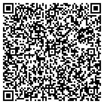 QR-код с контактной информацией организации Казахмыс, АО