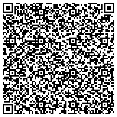 QR-код с контактной информацией организации Caspian Land Engineering (Каспиан Ланд Инжиниринг), ТОО