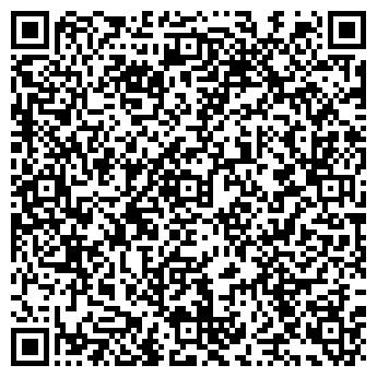 QR-код с контактной информацией организации Туз, ТОО