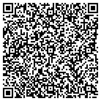 QR-код с контактной информацией организации Балхаш, ТОО
