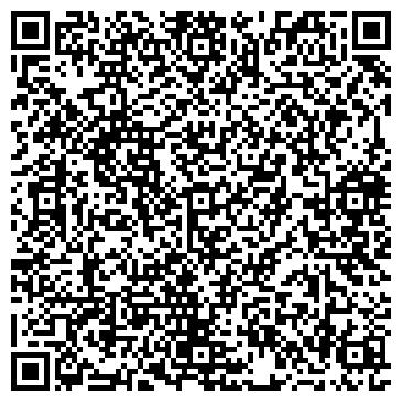QR-код с контактной информацией организации Темирбетон, ТОО