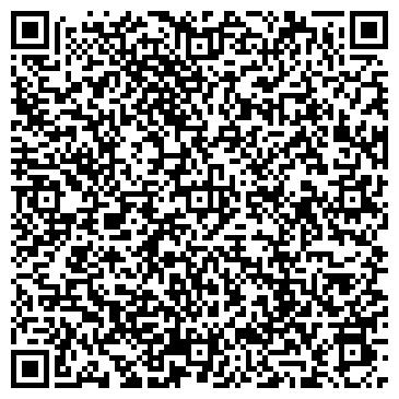 QR-код с контактной информацией организации Максам Казахстан, ТОО