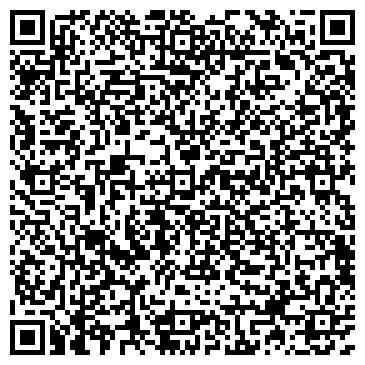 QR-код с контактной информацией организации Mhindustry (Эмэйчиндастри), ТОО