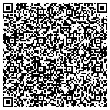 QR-код с контактной информацией организации Ак-Кум СТ, производственная компания, ТОО