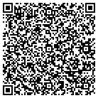 QR-код с контактной информацией организации ЭмАй Свако, ТОО