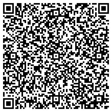 QR-код с контактной информацией организации Майкромайн Центральная Азия, ТОО