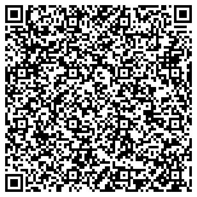 QR-код с контактной информацией организации ЕрДАН Ойл Сервис, ТОО
