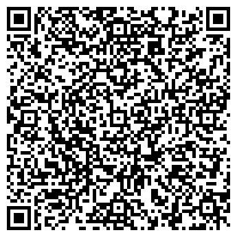 QR-код с контактной информацией организации Tristo