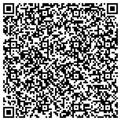 QR-код с контактной информацией организации Cosmi Kazakhstan (Косми Казахстан), ТОО