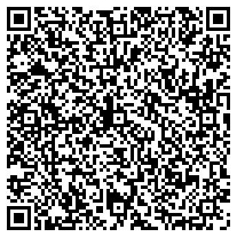 QR-код с контактной информацией организации КазРосГаз, ТОО