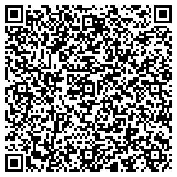 QR-код с контактной информацией организации ЭталонИнжиниринг, ЧП