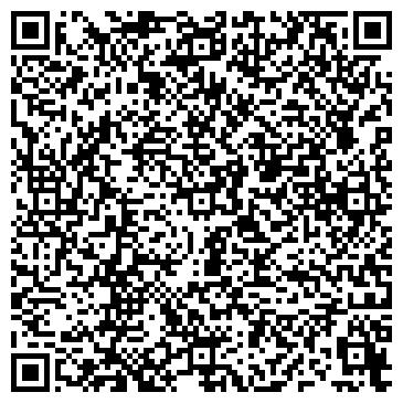 QR-код с контактной информацией организации НефтьТехСервис, ТОО