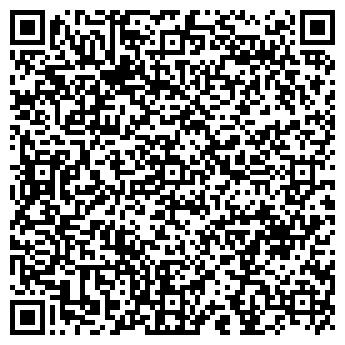 QR-код с контактной информацией организации Бурсервис-Плюс, ТОО