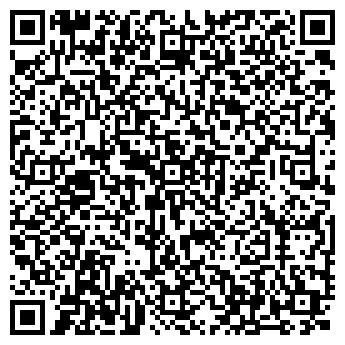 QR-код с контактной информацией организации Ак-Ниет Бурга, ТОО