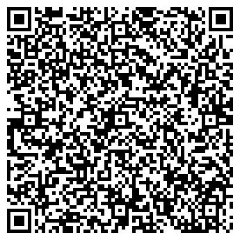 QR-код с контактной информацией организации СпецБурСтрой, ООО