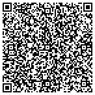 QR-код с контактной информацией организации М-Техсервис, ТОО