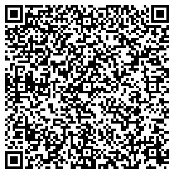 QR-код с контактной информацией организации Волковгеология, АО