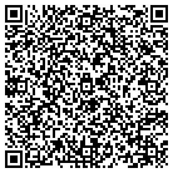 QR-код с контактной информацией организации Круз,ТОО