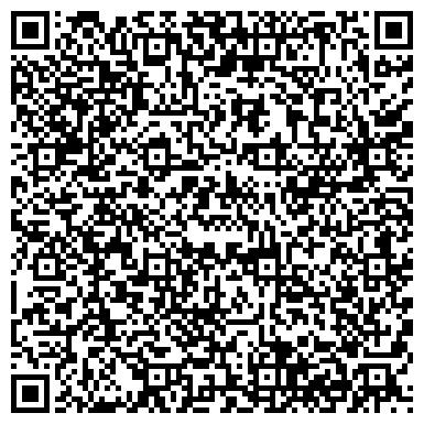 QR-код с контактной информацией организации Қолдау, ТОО