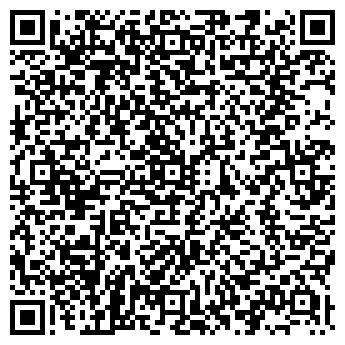 QR-код с контактной информацией организации Алтын сарай, ТОО