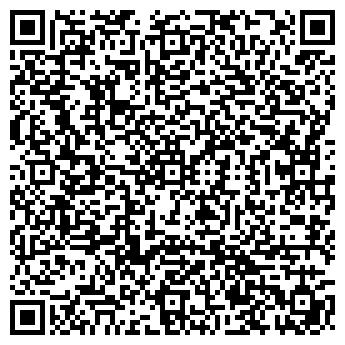 QR-код с контактной информацией организации Юнис Ойл, ИООО